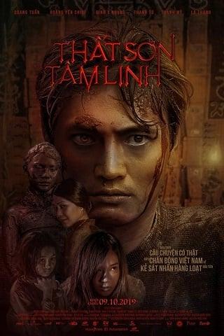 Kumanthong (That Son Tam Linh) (2019) กุมารทอง ราคะ-เฮี้ยน