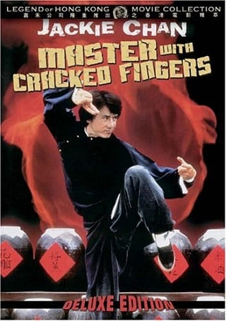 Master With Cracked Fingers (1971) มังกรหมัดเทวดา