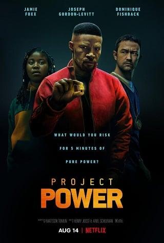 Project Power | Netflix (2020) โปรเจคท์ พาวเวอร์ พลังลับพลังฮีโร่