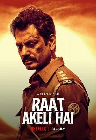 Raat Akeli Hai | Netflix (2020) ฆาตกรรมในคืนเปลี่ยว