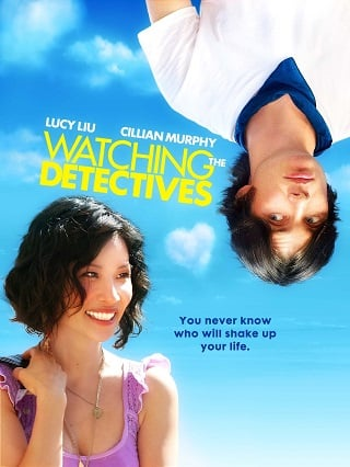 Watching the Detectives (2007) โถแม่คุณ ป่วนใจผมจัง