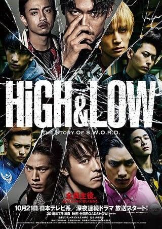 High & Low The Movie (2016) บรรยายไทย
