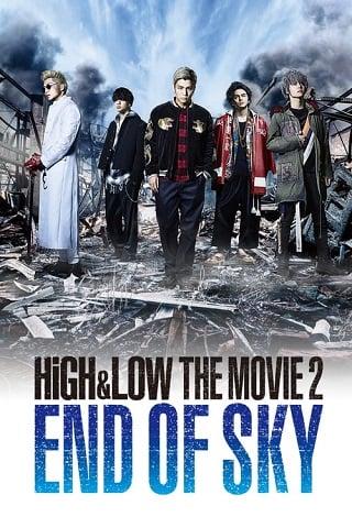 High & Low The Movie 2 – End of Sky (2017) บรรยายไทย