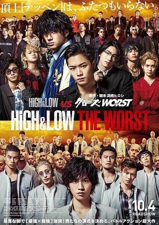 High & Low The Worst (2019) บรรยายไทย