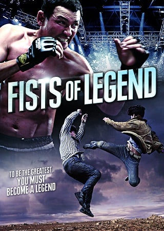 Fists of Legend (Jeonseolui joomeok) (2013) นักสู้จ้าวสังเวียน