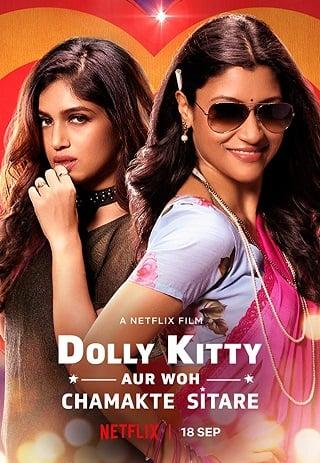 Dolly Kitty Aur Woh Chamakte Sitare | Netflix (2020) ดอลลี่ คิตตี้ กับดาวสุกสว่าง