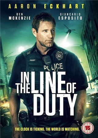 Line of Duty (2019) สายงาน…เหยื่อ