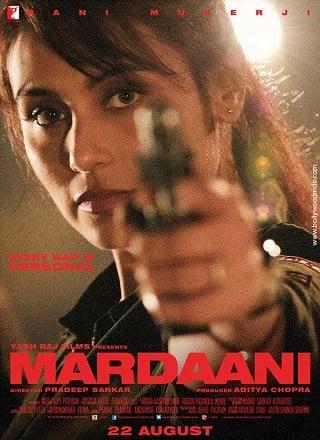 Mardaani (2014) มาร์ดานี่ สวยพิฆาต