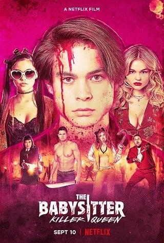 The Babysitter: Killer Queen | Netflix (2020) เดอะ เบบี้ซิตเตอร์ ฆาตกรตัวแม่