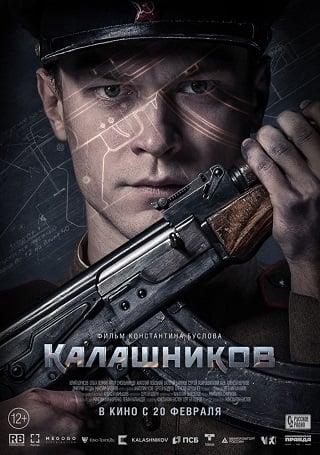 Kalashnikov (2020) คาลาชนีคอฟ