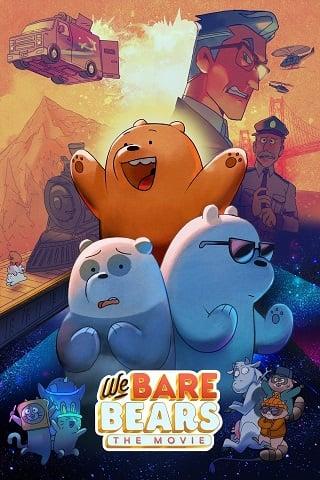 We Bare Bears The Movie (2020) แก๊ง หมี การผจญภัยครั้งใหม่