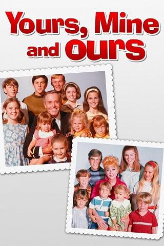 Yours, Mine and Ours (1968) เหมืองของคุณและของเรา