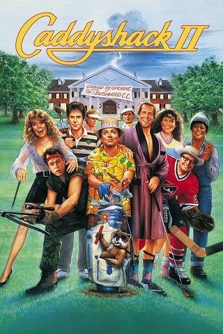 Caddyshack II (1988) บรรยายไทย
