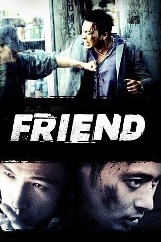 Friend (Chingoo) (2001) เฟรนด์ มิตรภาพไม่มีวันตาย