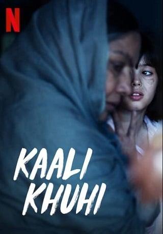 Kaali Khuhi | Netflix (2020) บ่อน้ำอาถรรพ์