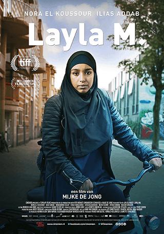 Layla M. | Netflix (2016) เลย์ลา เอ็ม.