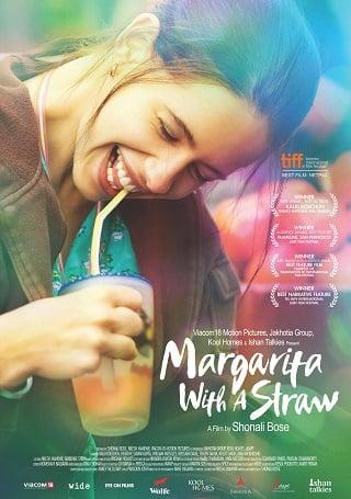 Margarita with a Straw (2014) รักผิดแผน