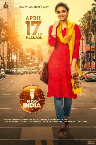 Miss India | Netflix (2020) มิสอินเดีย