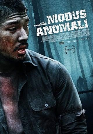 Ritual (Modus Anomali) (2012) บรรยายไทยแปล