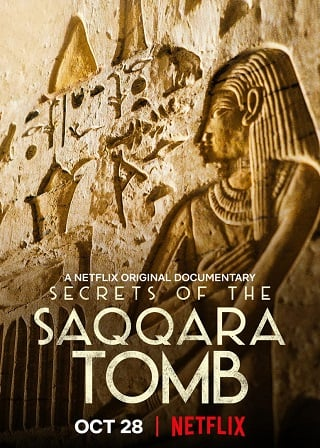 Secrets of the Saqqara Tomb   Netflix (2020) ไขความลับสุสานซัคคารา