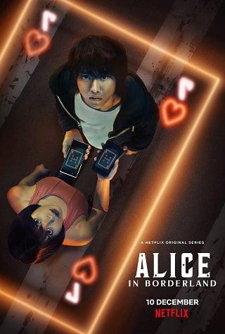 Alice in Borderland | Netflix (TV Series 2020) อลิสในแดนมรณะ Season 1 Ep.1-8 จบ