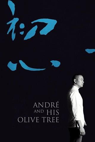 André & his olive tree | Netflix (2020) อังเดรกับต้นมะกอก
