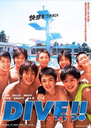 Dive (2008) บรรยายไทย