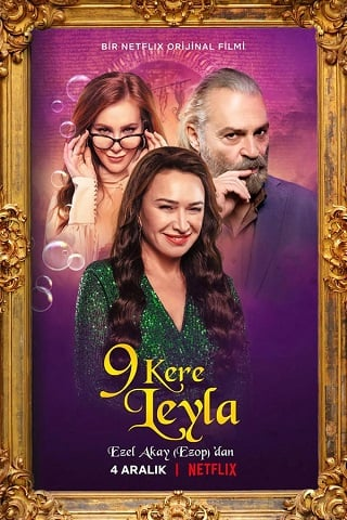 Leyla Everlasting | Netflix (2020) ภรรยา 9 ชีวิต