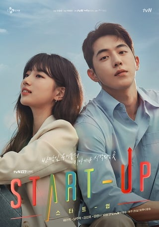 Start-Up | Netflix Season 1 (2020) สตาร์ทอัพ (EP.1-EP.16 จบ ซับไทย)