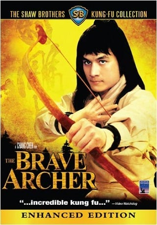 The Brave Archer (She diao ying xiong zhuan) (1977) มังกรหยก