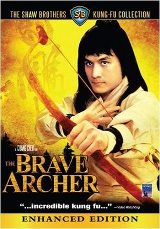 The Brave Archer (She diao ying xiong zhuan) (1977) มังกรหยก
