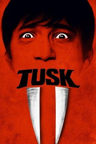 Tusk (2014) บรรยายไทยแปล