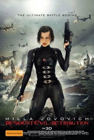 Resident Evil 5: Retribution (2012) ผีชีวะ 5 สงครามไวรัสล้างนรก