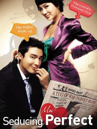 Seducing Mr. Perfect (Miseuteo Robin ggosigi) (2006) เปิดรักหัวใจปิดล็อก