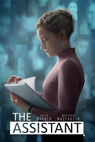 The Assistant (2019) ผู้ช่วย