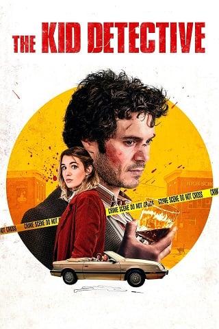 The Kid Detective (2020) คดีฆาตกรรมกับนักสืบจิ๋ว