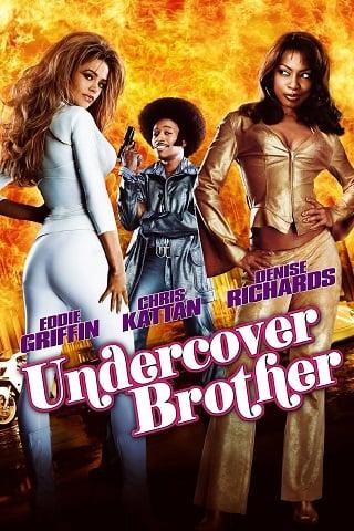 Undercover Brother (2002) อันเดอร์คัพเวอร์