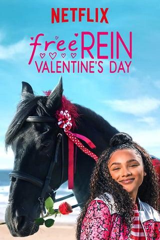Free Rein: Valentine's Day | Netflix (2019) ฟรี เรน สุขสันต์วันวาเลนไทน์