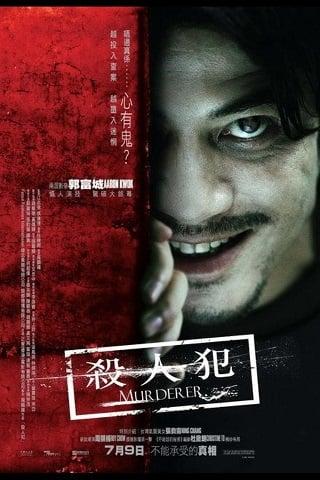 Murderer (Sha ren fan) (2009) สับ สันดานเชือด