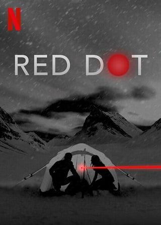Red Dot | Netflix (2021) เป้าตาย