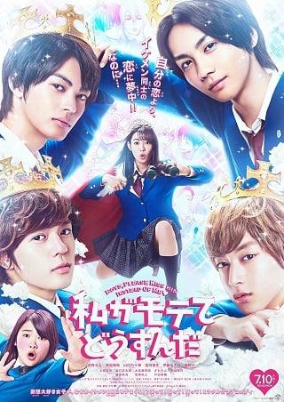 Watashi Ga Motete Dosunda (2020) เมื่อสาววายกลายเป็นสาวฮอต