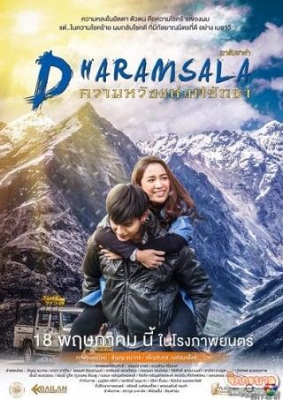 ดารัมซาล่า ความหวังแห่งศรัทธา Dharamsala (2017)