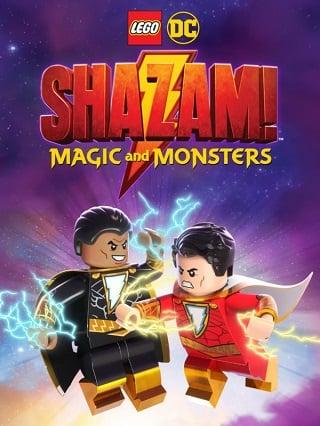 LEGO DC Shazam – Magic And Monsters (2020) เลโก้ดีซี ชาแซม เวทมนตร์และสัตว์ประหลาด