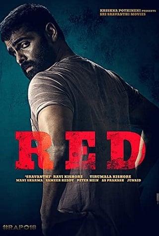 Red | Netflix (2021) ฆาตกรสองหน้า