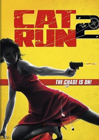 Cat Run 2 (2014) แก๊งค์ป่วน ล่าจารชน 2