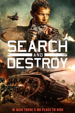 Search and Destroy (2020) ค้นหาและทำลาย