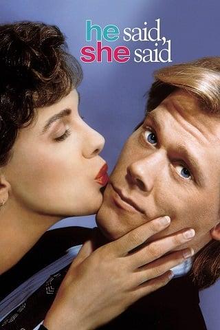 He Said She Said (1991) บรรยายไทย