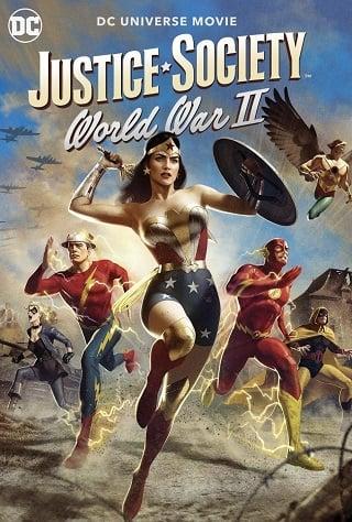 Justice Society World War II (2021) บรรยายไทย