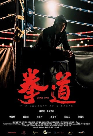 Quan Dao The Journey of a Boxer (2020)