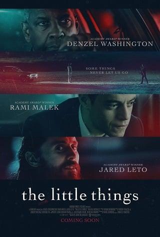 The Little Things (2021) สืบลึกปลดปมฆาตกรรม